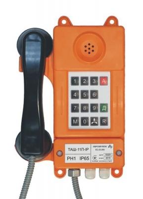 ТАШ-11П-IP
